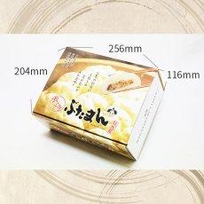 画像3: [K-4]長崎ぶたまん4パック(40個)[化粧箱] (3)