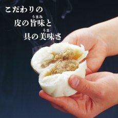 画像3: 長崎ぶたまん(1パック10個入) (3)