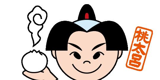 長崎ぶたまん桃太呂