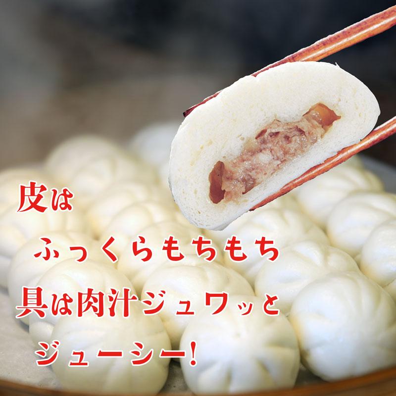 画像1: 長崎ぶたまん(1パック10個入) (1)
